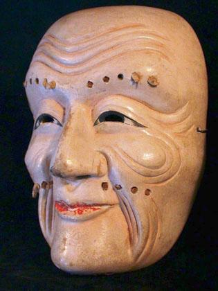 original de premier ordre les clients d'abord grand choix de Masques de nô ET Zeami et le théâtre nô – Guimet