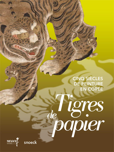 catalogue-tigres-de-papier